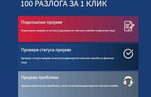 Proverite da li vam je uplaćeno 100 evra u SAMO DVA koraka: Nije potrebno da idete na šalter banke