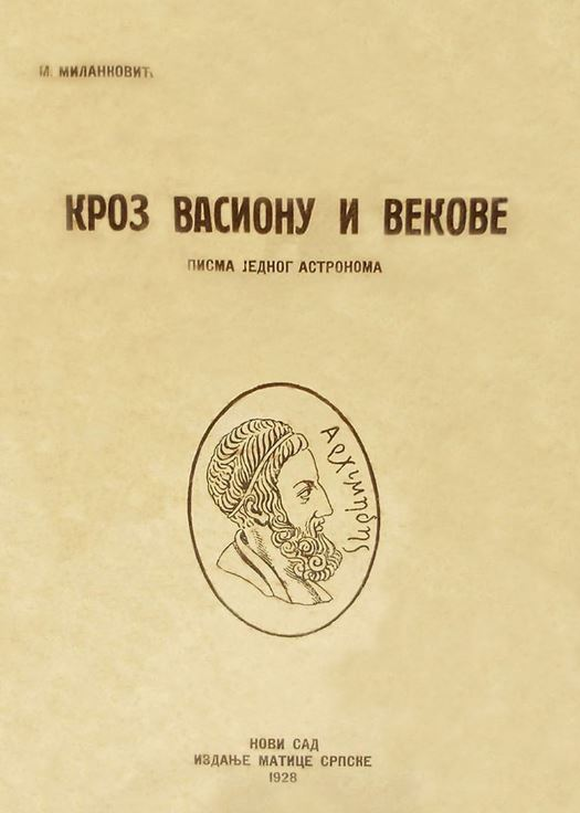 M.Milanković