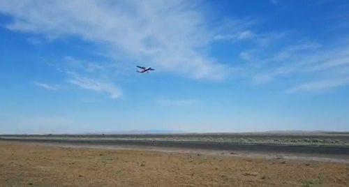 Drama kod Prijedora: Nestao avion iznad Kozare
