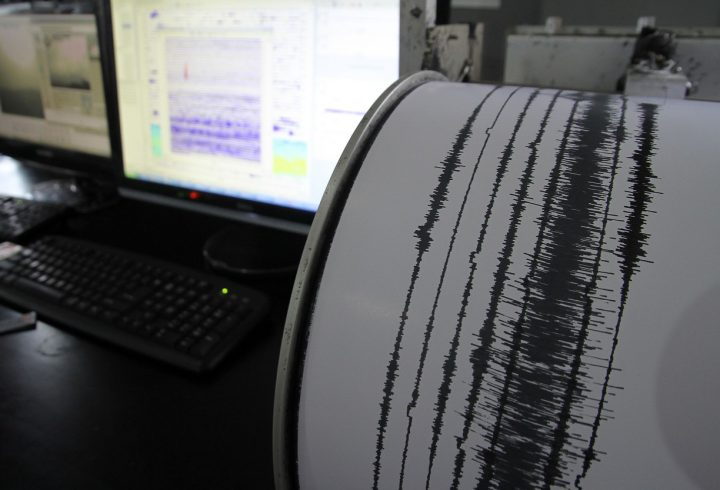 Ponovo zemljotres u Zagrebu