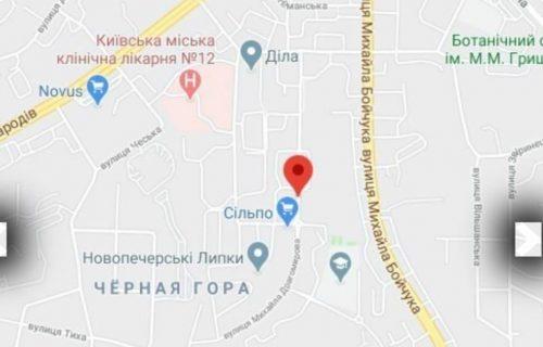 """Igra sudbine ili PORUKA? Vođa """"kavačkog"""" klana upucan u kvartu Kijeva koji se zove CRNA GORA (FOTO)"""
