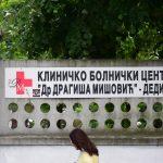 Balša (6) krenuo do toaleta i samo se srušio: Potresne scene u KBC Dr Dragiša Mišović