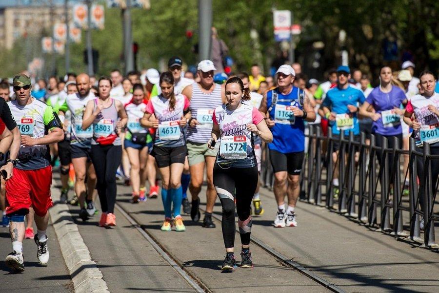 Beogradski maraton je OTKAZAN, a evo šta kažu organizatori