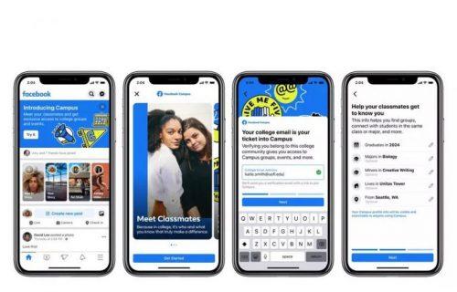 Facebook se vraća korenima! Campus POVEZUJE studente u veliku virtuelnu zajednicu (FOTO)