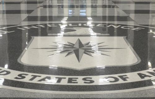 """SVI IH ISMEVAJU: Novi logo CIA izgleda kao karta za """"narkomanijadu"""" (FOTO)"""