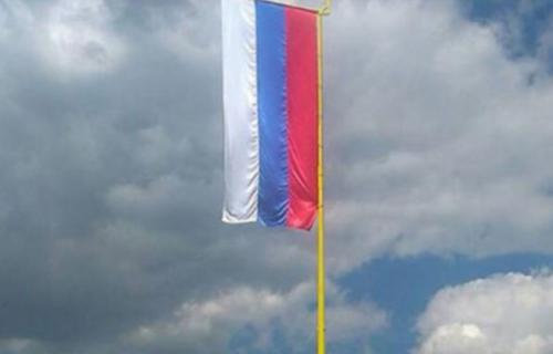 Republika Srpska PROGLAŠENA za državu: Ova fotografija podigla prašinu u svetu (FOTO)