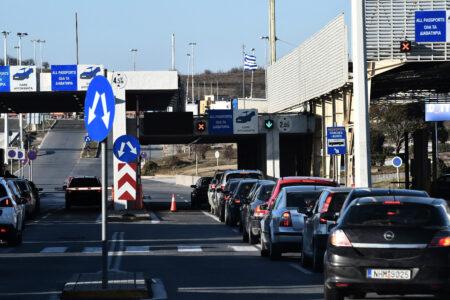 GORI granični prelaz Evzoni: Obustavljen saobraćaj, u plamenu pogranična karaula (FOTO)