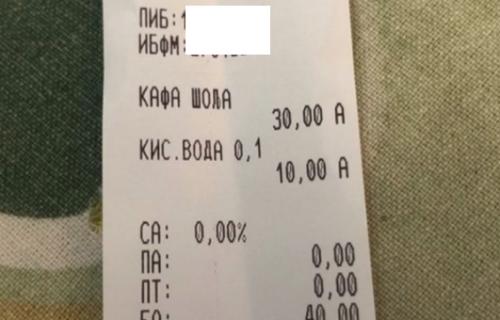 Da li je ovo najjeftiniji CEH u Srbiji? Zbog ovog računa iz Čačka gorele društvene mreže! (FOTO)