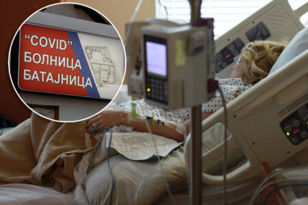 Tragedija u Batajnici: PREMINULA mlada mama (33) u kovid bolnici – srce joj STALO pred zoru