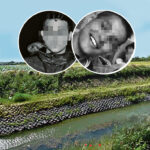 Kobno kupanje u Lovćencu: Dečak se zapetljao u travu, drug skočio u pomoć, pa STRADALA OBOJICA (FOTO)