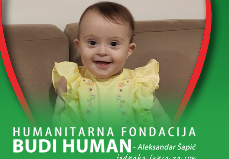 Maloj Srni je potrebna naša POMOĆ: Po rođenju joj otkrili tešku bolest, mora na lečenje u inostranstvo