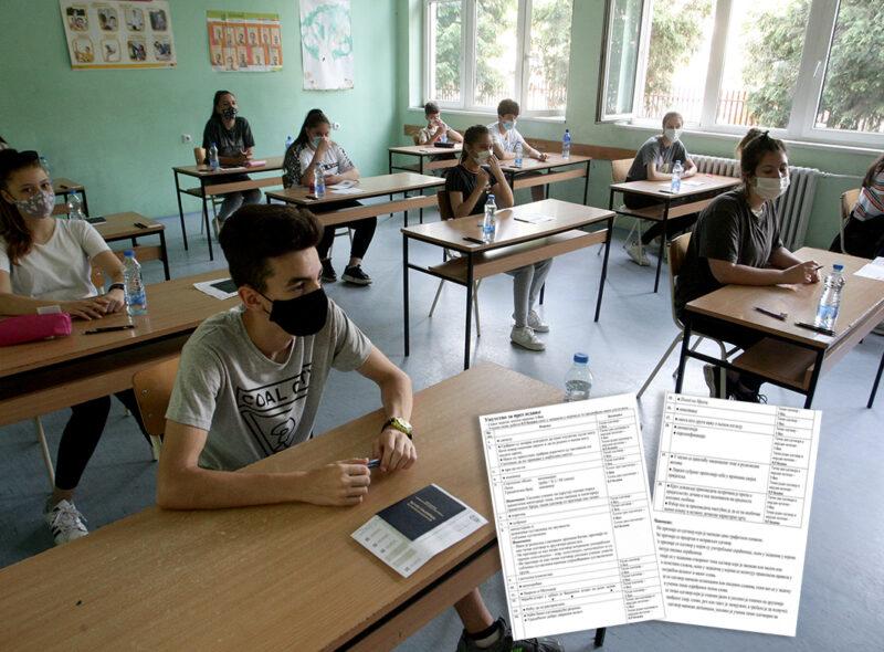 Ovo su REŠENJA testa iz srpskog jezika koji su maturanti danas polagali