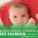 """""""Izdrži, naš mali JUNAČE"""": Vapaj majke malog Boška obišao svet, Srbijo pomozi da dečak PREŽIVI"""