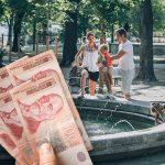 SJAJNE vesti! Roditeljima u Beogradu na račun leže 6.000 dinara: Iz kase izdvojeno 190 MILIONA