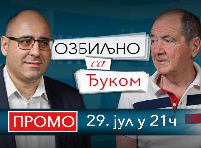 Zašto je Nebojša Stefanović dozvolio Dijani Hrkalović da radi to što je radila? (VIDEO)