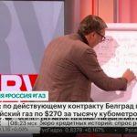 Rusija sa PAŽNJOM pratila izlaganje Vučića: Prepoznao energetsku krizu pre mnogih svetskih lidera (VIDEO)