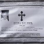 Ovo je Srpkinja koja je juče PREMINULA na KiM: Nakon nasilne akcije Albanaca usledila smrt žene (FOTO)