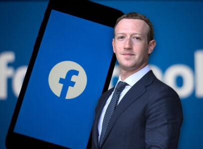 """Mark Zakerberg ODLUČIO: """"Fejsbuk"""" više ne postoji"""